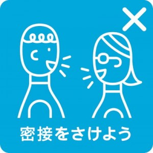11pictogram_01