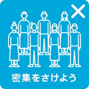 12pictogram_01