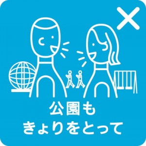 14pictogram_01